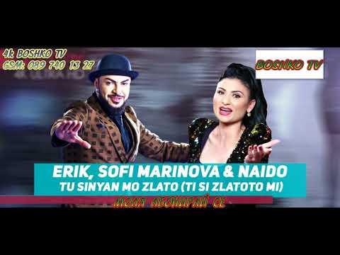 ERIK, SOFI MARINOVA & NAIDO - Tu Sinyan Mo Zlato (Ti Si Zlatoto Mi) Mp3