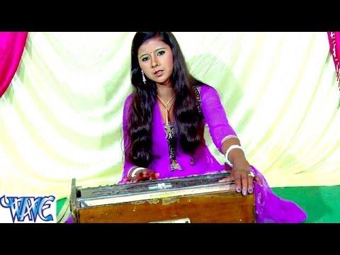 कइसे फगुनवा बीती ऐ भौजी - Mixture Holi - Ripali Raj - Bhojpuri Sad Holi Songs 2016 new