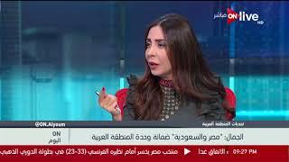 اللواء سعد الجمال : معظم الدولة العربية تعاني من بعض الأزمات ومصر والسعودية حصنت الأمة العربية