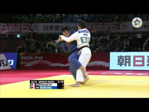Judo Grand Slam Tokyo 2014 : BRONZE MEDAL : K.TAKAICHI (JPN) VS M.EBINUMA (JPN) -66KG