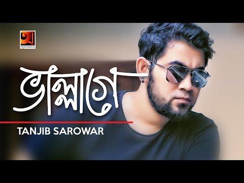 Bhallage | by Tanjib Sarowar | Eid Special Song 2018 | Lyrical Video  | ☢☢ EXCLUSIVE ☢☢