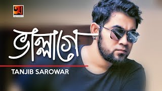 Bhallage Tanjib Sarowar Mp3 Song Download
