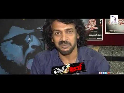 Upendra Wishes For Ice Cream | Latest Tulu Movie | Roopesh Shetty, Anvitha Rao