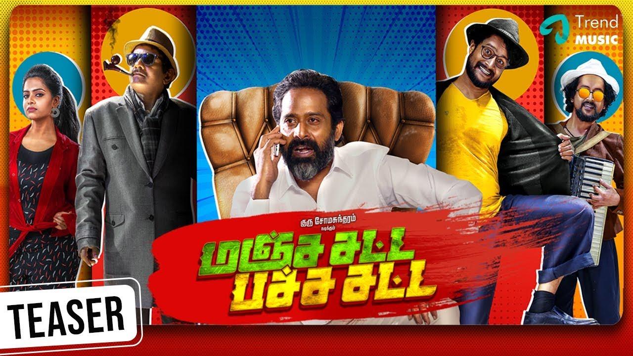 Manja Satta Pachcha Satta (2021) Tamil HD Movie
