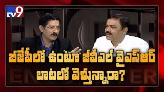 GVL Narasimha Rao in Encounter with Murali Krishna