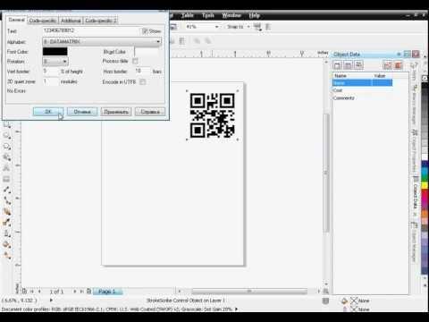 QR Code, Data Matrix And PDF417 In CorelDRAW