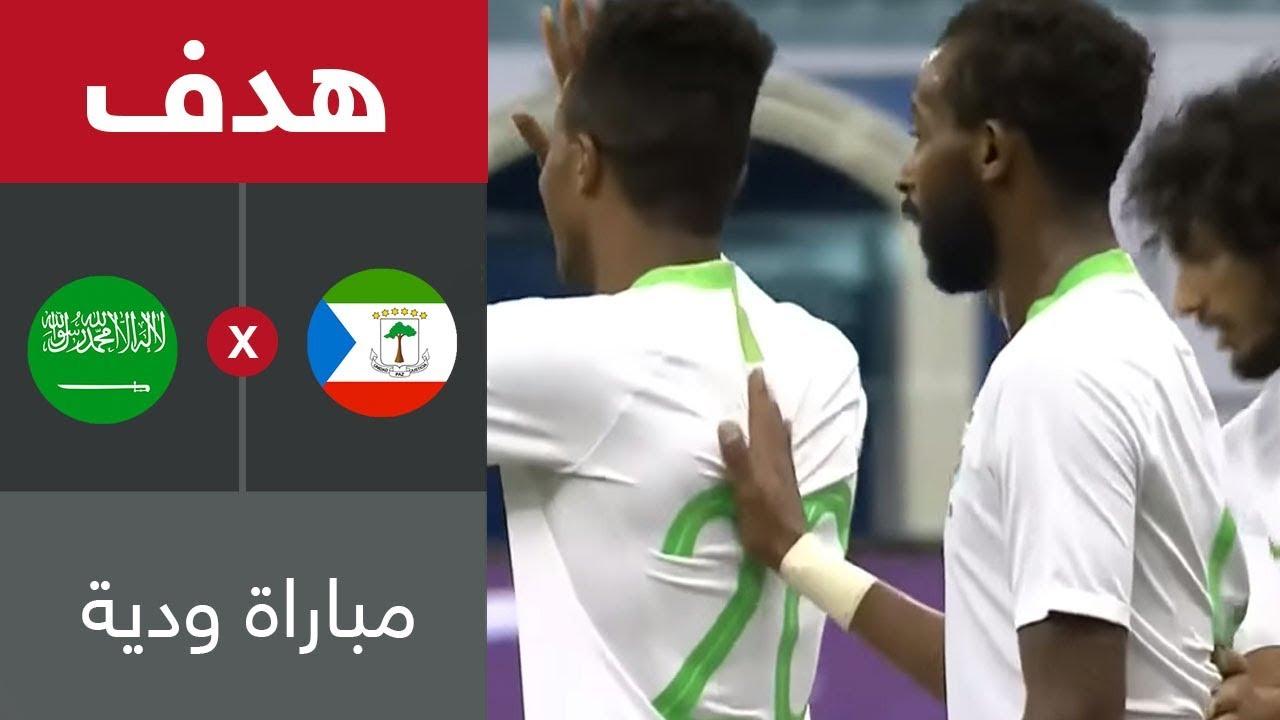 هدف السعودية الثاني ضد غينيا الاستوائية (عبدالفتاح آدم) - مباراة ودية