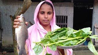 Pui Shak &  Rui Mach Traditional bengali Recipe  ।  Village Style Vegetable Cooking  Deshi Food