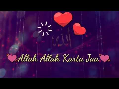 Hasbi Rabbi Jallallah Hd Best Islamic Whatsapp Status 2018 Heart Touching Status Youtube