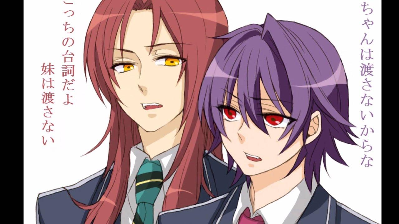 anime yanderes characters