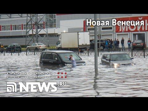 Затоплен север Санкт-Петербурга