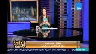 أحمد عودة عن وجود مخالفات بحزب الوفد لو ثبتت المستندات سأنضم للشاكين ولن أدافع عن جريمة
