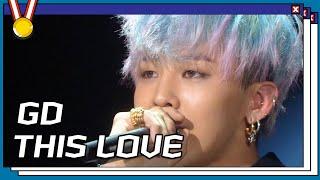 [강제소환🏅 #25] 지디(G-Dragon)도 사랑 앞에서는 찌질해진다! 첫 사랑노래 'THIS LOVE' 탄생 비화(feat.미방영분)ㅣKBS 121019 방송