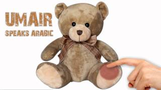 TV Advert: Umair the Talking Muslim Teddy Bear