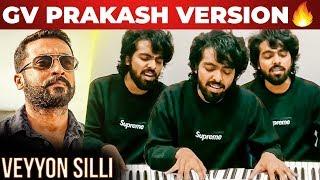 Veyyon Silli Live Mesmerizing Performance by GV Prakash | Soorarai Pottru | Suriya