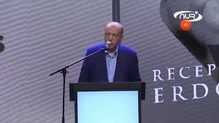 Эрдоган объявил о враге номер один