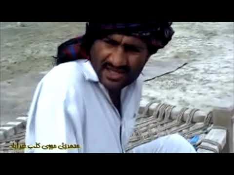 Cut Part 1 - Balochi Drama Movie - Balochi World