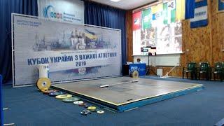 Кубок України з важкої атлетики 2019. Жінки в/к 49 кг