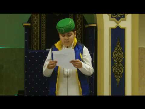 Makkah Mosque Leeds - Children Reciting the Holy Quran