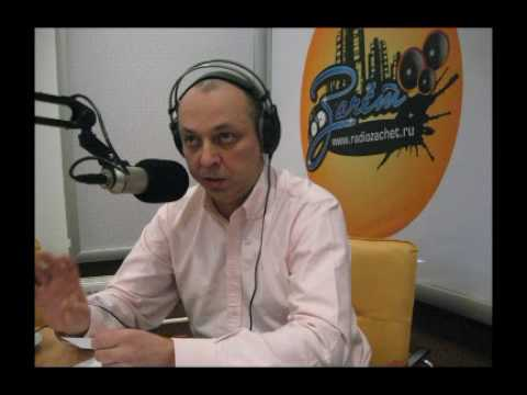 Эфир на радио