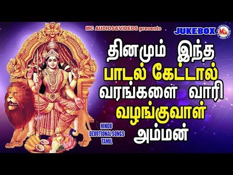 ஒவ்வொரு வலி திருப்பிச் செலுத்த வேண்டும்பாடல்கள்|AmmanSongsDevotionalTamil|Hindu BhakthiSongsTamil