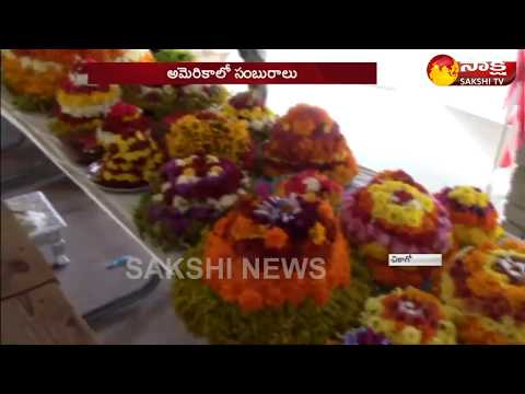 Telugu Association Bathukamma Celebrations In Chicago - USA  || Sakshi TV