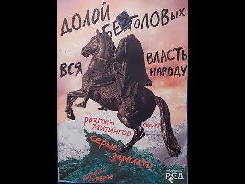 Единорос Беглов : что на уме, то и на языке