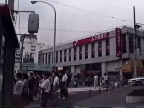 1990 ���������� �����������meguro station 900614 youtube