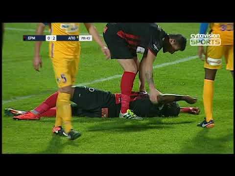 Βίντεο αγώνα: Ερμής 0-4 ΑΠΟΕΛ