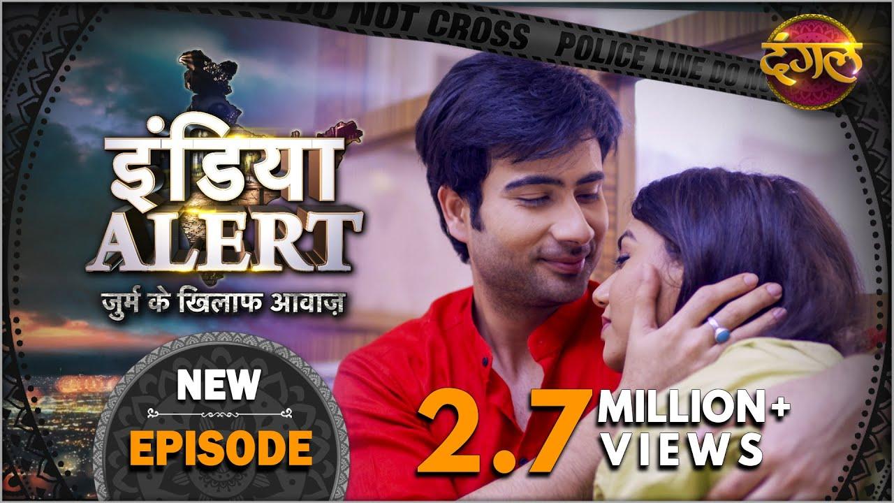 Download #India #Alert | New Episode 410 | Bin Biyahi Maa / बिन ब्याही माँ | #Dangal TV Channel