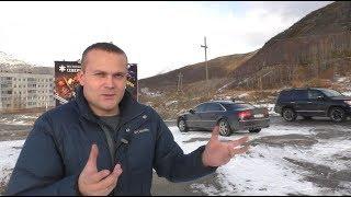 Audi V8 Long За 120к. Любишь Кататься–Люби И Саночки Возить.
