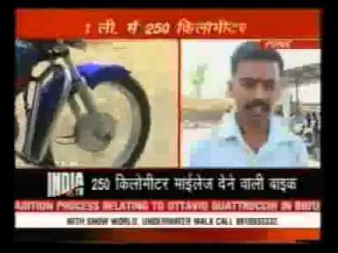 XMileager-News- HHO GAS KIT-09291317100-Tamilnadu hydarabad vijayawada Faridabad
