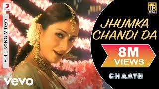 Jhumka Chandi Da Full Video - Ghaath|Manoj Bajpai,Tabu,Raveena|Udit Narayan, Alka Yagnik