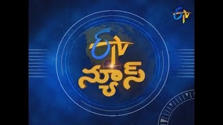 7 AM | ETV Telugu News | 1st October 2019