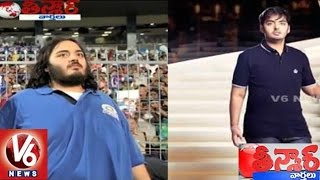 Anant Ambani Weight Loss | Lose 108 KGs in 18 Months | Teenmaar News | V6 News