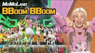 Download [HOT] MOMOLAND - Bboom Bboom, 모모랜드 - 뿜뿜 Show Music core 20180120 MP3 song and Music Video