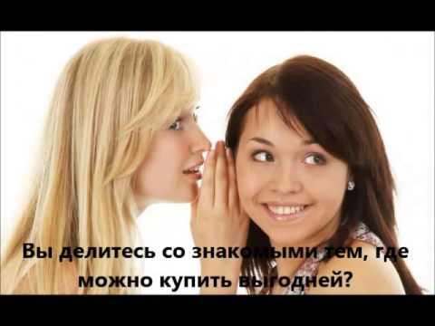 Тест на совместимость)))
