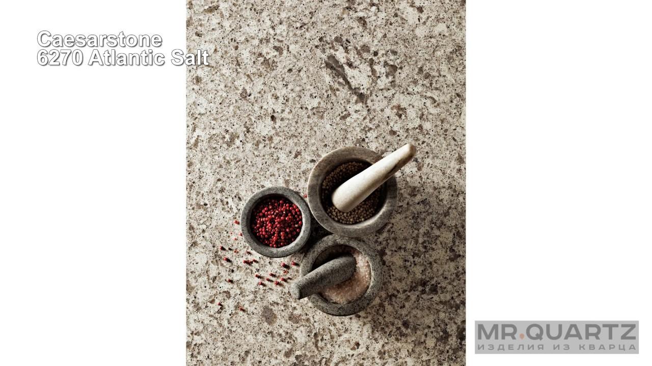 Кварцевый камень Caesarstone 6270 Atlantic Salt