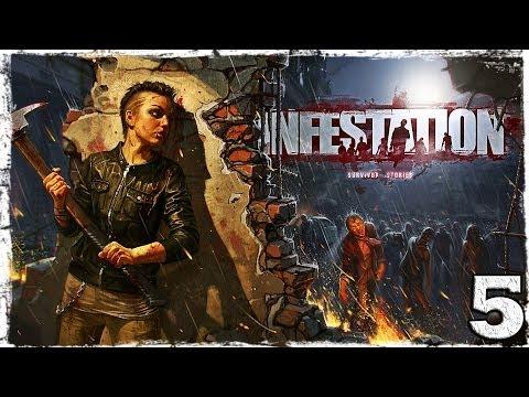 Смотреть прохождение игры [Coop] Infestation: Survivor Stories (War Z). Серия 5 - Встреча в супермаркете.