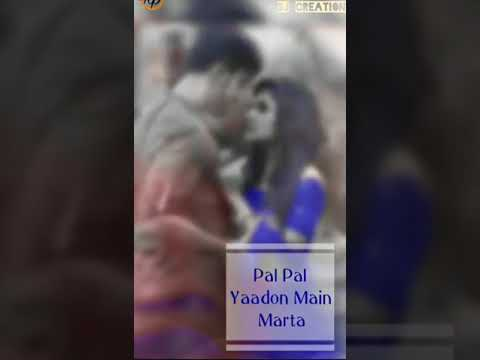 Sari Raat Aahe Bharta Pal Pal Yado Me Marta Whatsapp Full Screen Status
