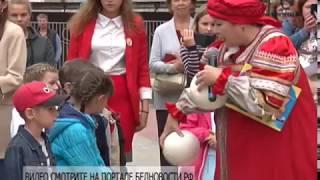 В Белгороде открыли ещё один новый детский сад «Жар птица»