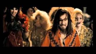 Nirvana, Ya, Olympus Inferno trailer