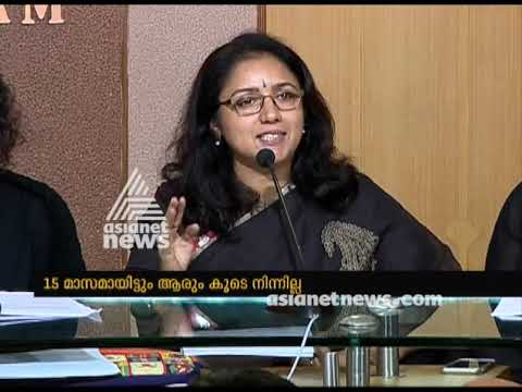 Women in Cinema Collective Press Meet [ Full Video ] 13 Oct 2018