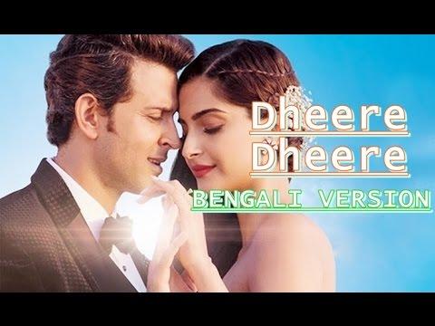 union-dating-bengali-man