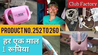 Club Factory haul | Unboxing of VR, Electronic Toothbrush, etc. (Product 152 to 160)