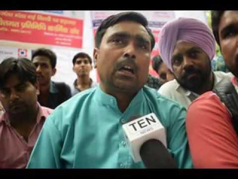 Bank Mitra's protest at Jantar-Mantar demanding permanent status