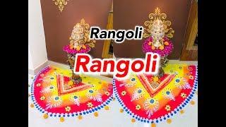 Beautiful Rangoli Making || Diwali Decor ||