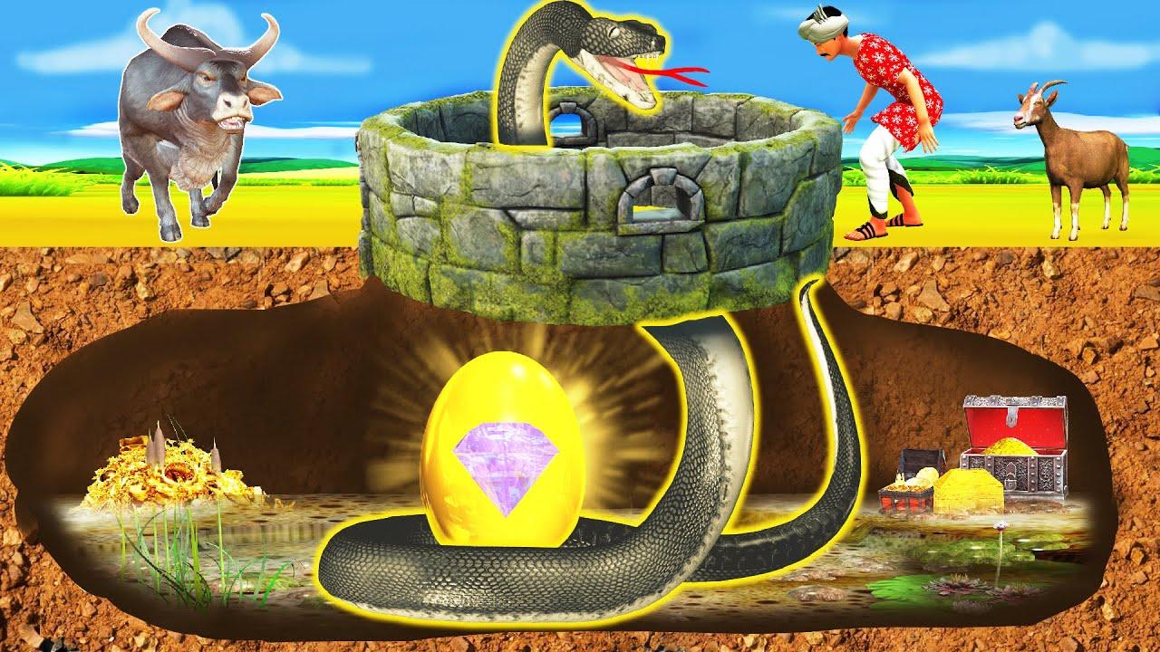 जादुई कुआं और साँप का सुनहरा अंडा Magical Well and Snake Golden Egg Hindi Kahaniya Moral Stories