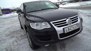 520 000 за ТУАРЕГ/Volkswagen Touareg 2007 года купили за 520. Обзор от Лиса Рулит