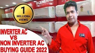 A/C Buying Guide 2019 | Inverter AC Vs Non Inverter AC | Inverter A/C Vs Normal A/C | Soumens Tech